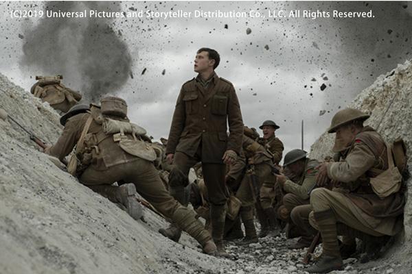 &1917 命をかけた伝令