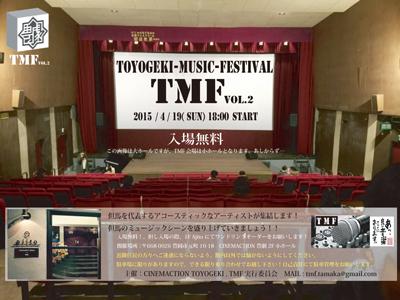 TMFvol2_400