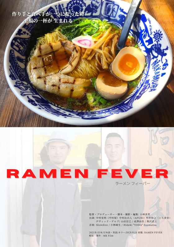 RAMEN FEVER